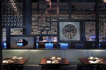 Fontainebleau Beachfront Resort Miami Beach Hakkasan chinese japanese restaurants